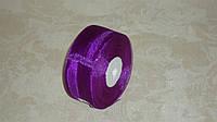 Лента органза 4 см фиолетовая