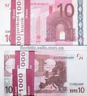 Сувенирные купюры 10 евро