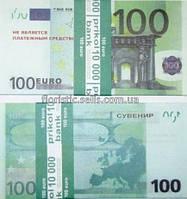Сувенирные купюры 100 евро