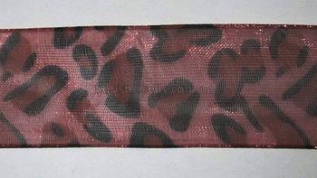 Стрічка органза 2,5 леопард/шоколадна - 1м