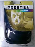 Брызговики универсальные Prestige 1