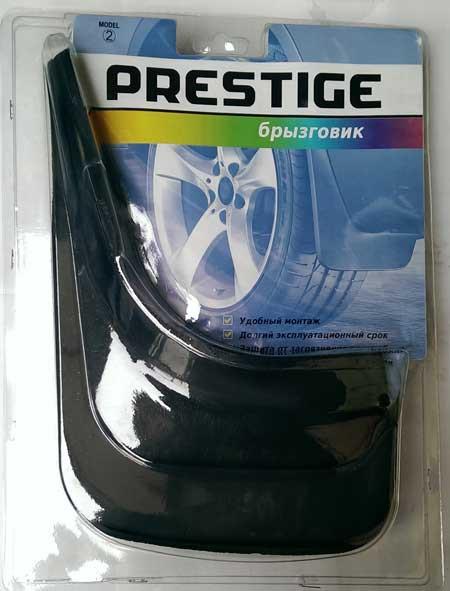 Брызговики универсальные Prestige 2