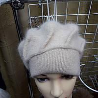 Великолепный берет на ножке  шапка из ангоры хорошего качества по низкой цене