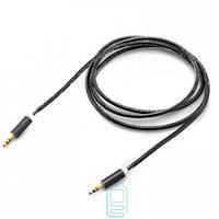 AUX кабель 3.5 c металлическим штекером 1.5 метра черный