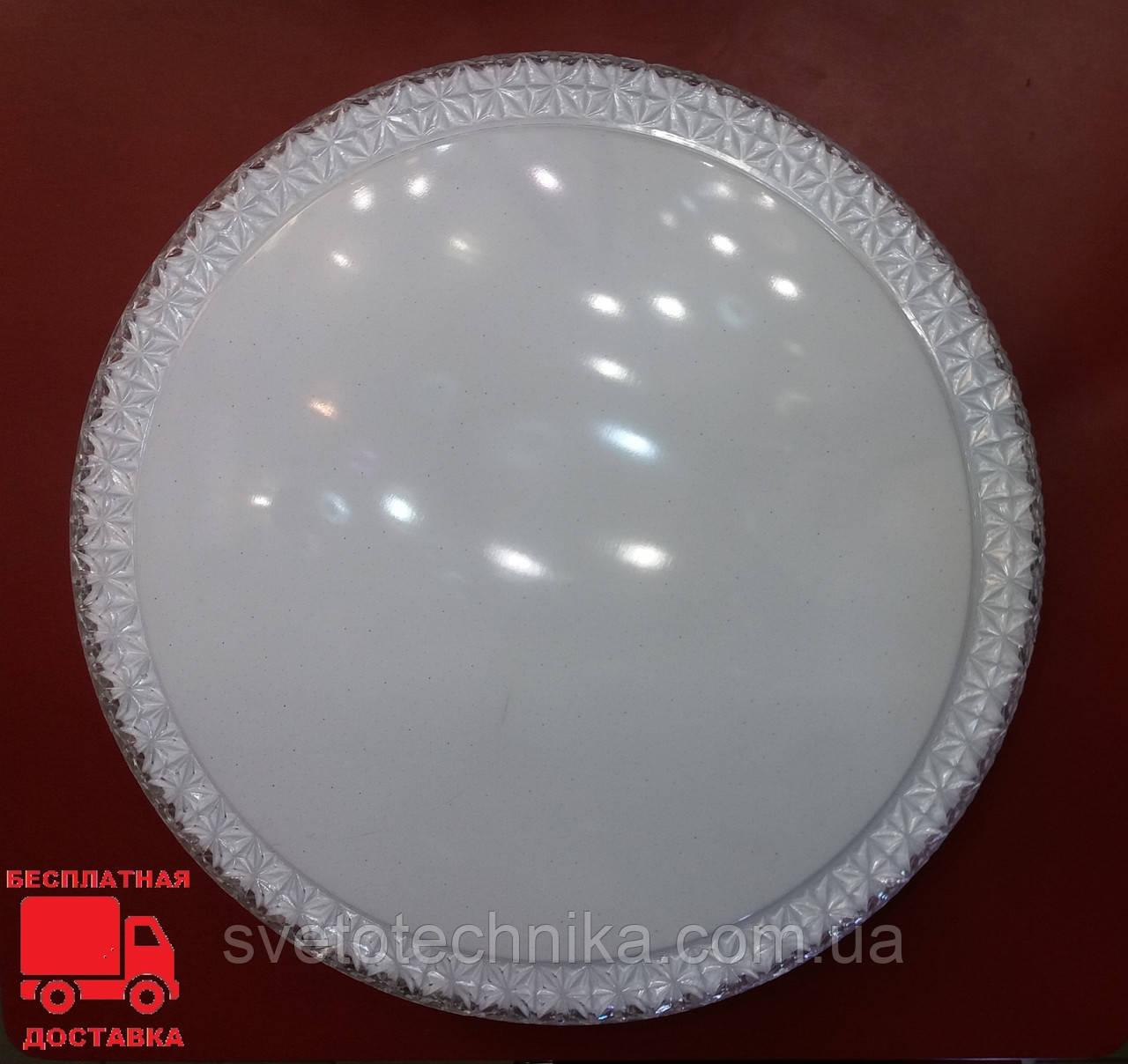 Светодиодный светильник с пультом Feron AL5300 BRILLANT 36W