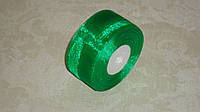 Лента органза 4 см зеленая
