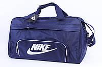 """Спортивная сумка """"Nike 126-2"""" (реплика), фото 1"""