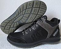 a3895f1fd Зимние 2018-19! Кожаные мужские ботинки Caterpillar! Кроссовки черные с  мехом в стиле Катерпиллер .