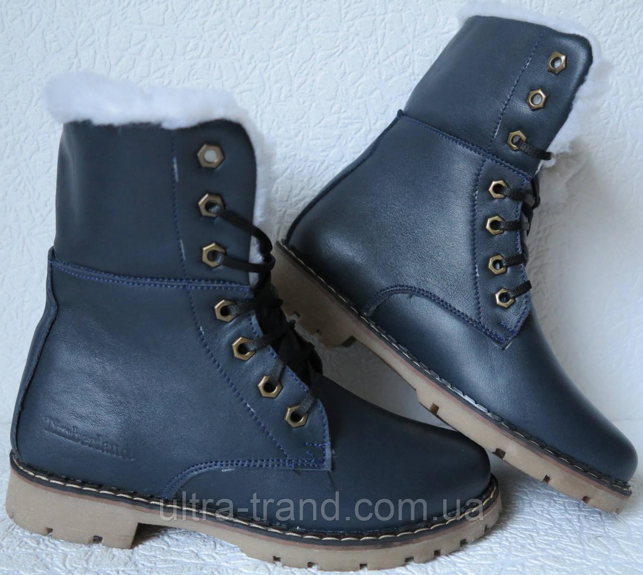 Зимние стильные женские сапоги ботинки Timberland синяя кожа