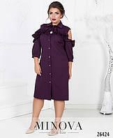 Платье-рубашка прямого кроя с драпировкой в виде воланов (размеры 50-60)