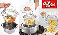 Складная решетка для приготовления Chef Basket