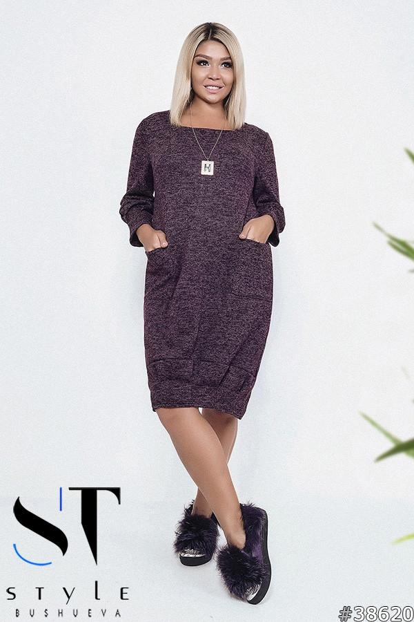 6c51d4a7f18a Теплое платье больших размеров 50+ из трикотажа ангоры с кулоном   5 цветов  арт 7531