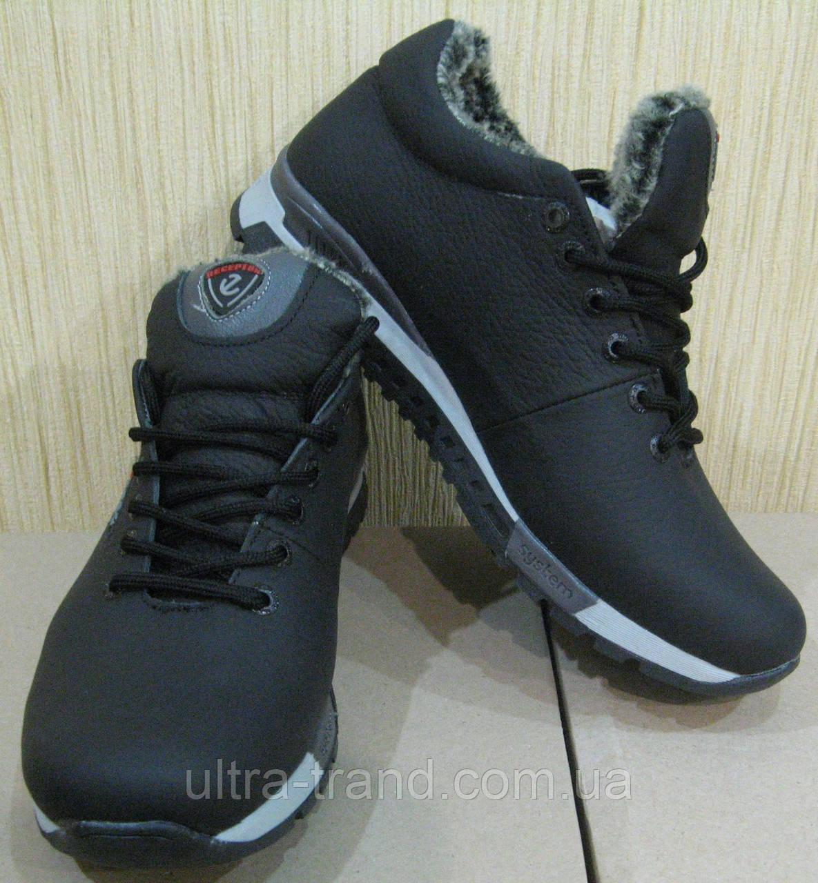 08e57296 Качественные зимние мужские кроссовки кожа в стиле Ecco мех кожа - Интернет  магазин Ultra-Trend