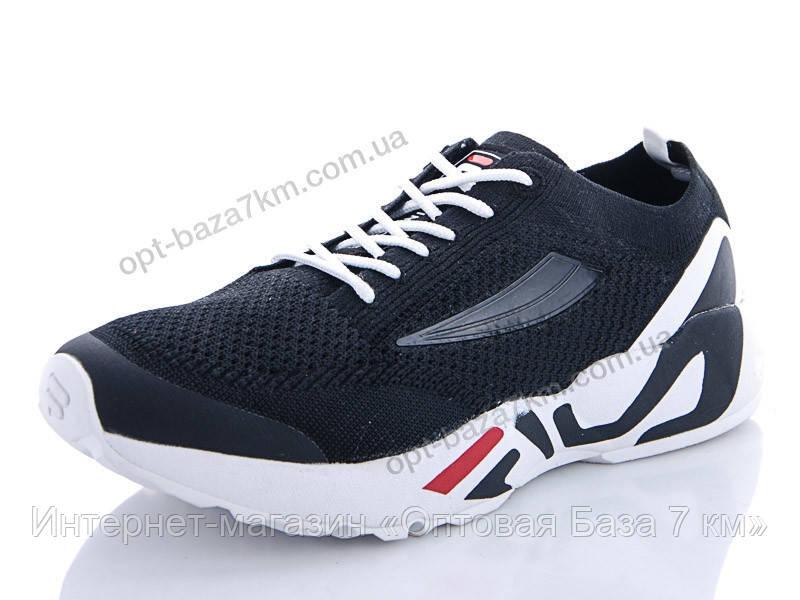 a0edf973 Кроссовки женские New shoes Fila Mind Zero(36-40) (36-40) - купить оптом на  7км в одессе