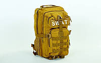 Рюкзак тактический SWAT (койот), фото 1