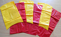 Пакеты для вызревания сыров(БОЛЬШИЕ)