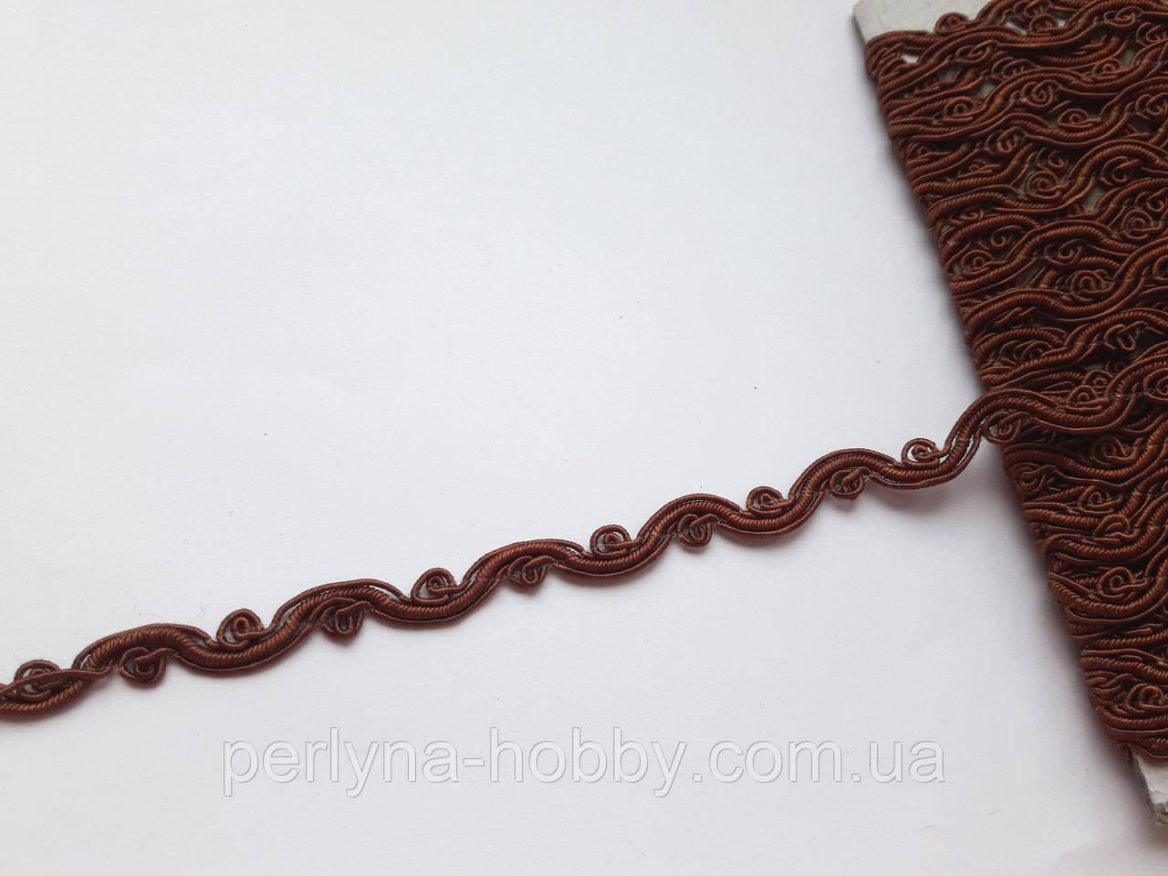 Тасьма декоративна Хвилька 8 мм, коричнева