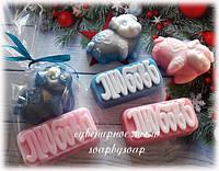 """Набор мыла """"Свинка и любовь"""", фото 1"""