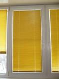 Горизонтальные цветные алюминиевые жалюзи 16 мм, фото 6