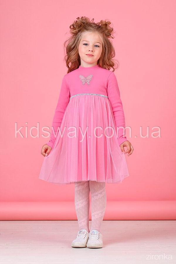 720959b89ae Платье с длинным рукавом для девочки
