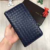 Кожаный кошелек Bottega Veneta синий клатч натуральная кожа мужской женский бумажник Боттега Венета реплика