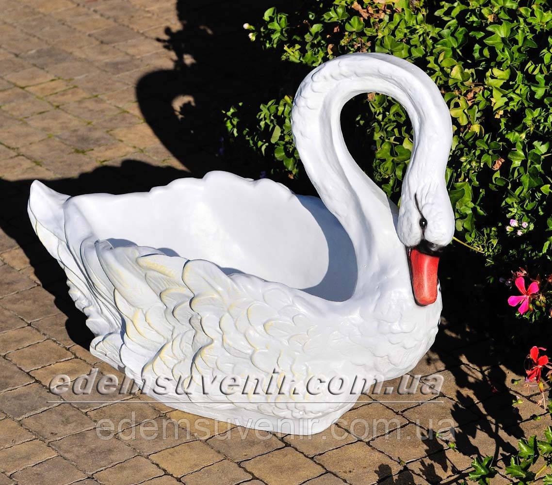 Подставка для цветов кашпо Лебедь большой