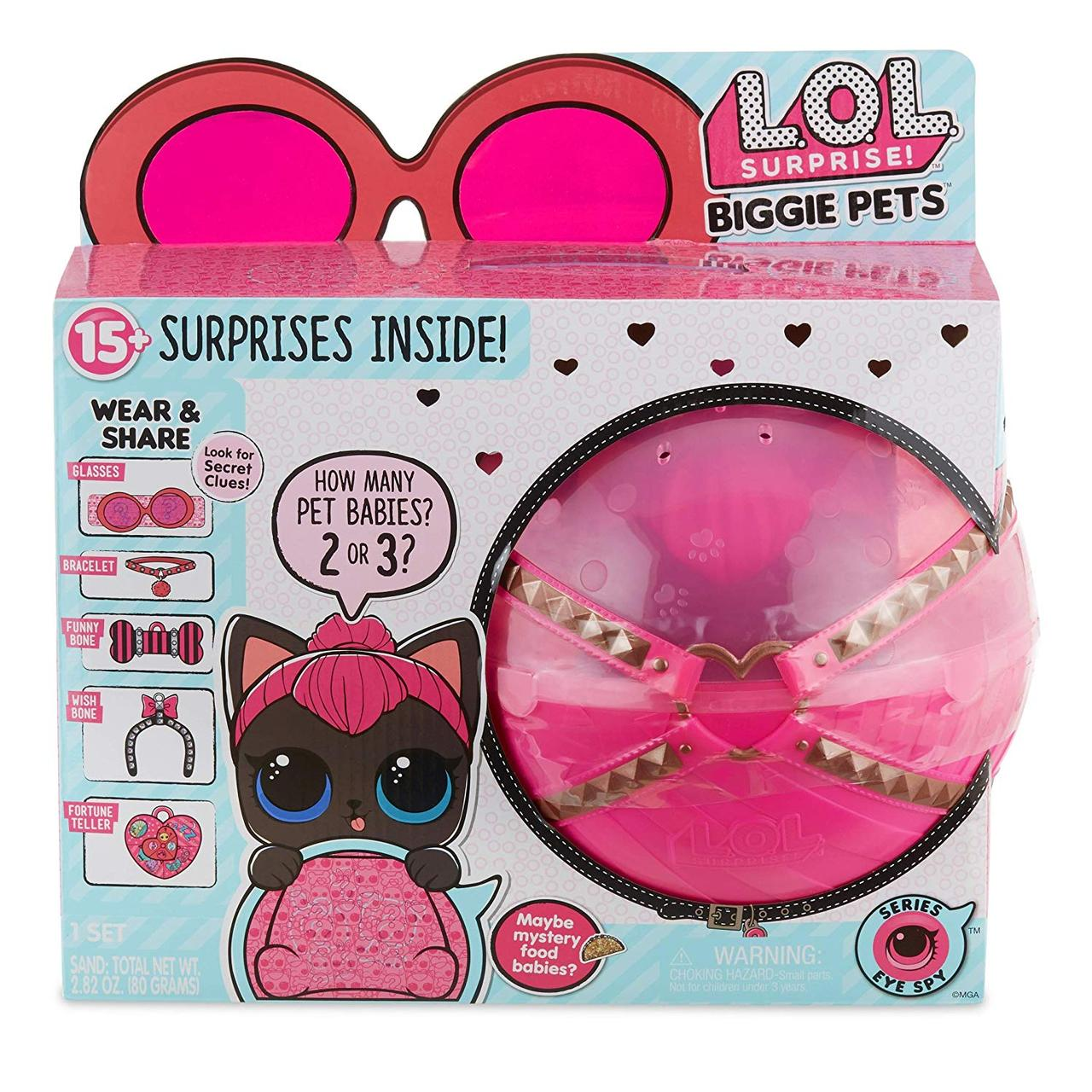 Л.О.Л. Большой Питомец Кошечка Перчинка / L.O.L. Surprise! Biggie Pet - Spicy Kitty
