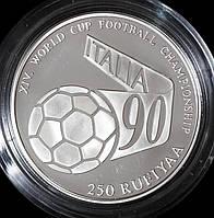 Серебряная монета Мальдив 250 руфий 1990 г. Италия. Чемпионат мира по футболу. Пруф