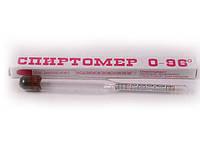 Спиртометр  0-96 градусов