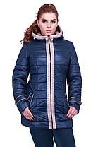 Женская весенняя куртка недорого, фото 2