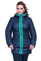 Женская весенняя куртка недорого, фото 3