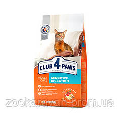 Сухой корм Клуб 4 лапы для кошек с чувствительным пищеварением 14 кг.