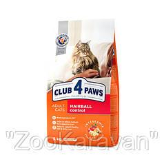 Сухой корм для кошек Клуб 4 лапы сэффектом выведения шерсти (Hairball), 14 кг