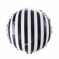 Фольгированный шар полосатый, черно-белый, 45*45 см