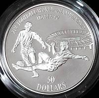 Серебряная монета островов Кука 50 долларов 1990 г. Чемпионат мира по футболу в Италии. Пруф