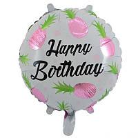 Фольгированный шар Happy Birthday Ананас розовый, 45*45 см