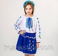 """Український костюм """"Орнамент"""" (біло-синій)"""