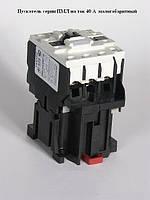 Электромагнитный пускатель ПМЛ 3160ДМ