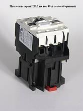 Електромагнітний пускач ПМЛ 3160ДМ