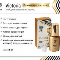 Клей Lovely Victoria 10 мл, фото 1