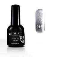 Гель-лак Starlet Professional №044 (10 мл)