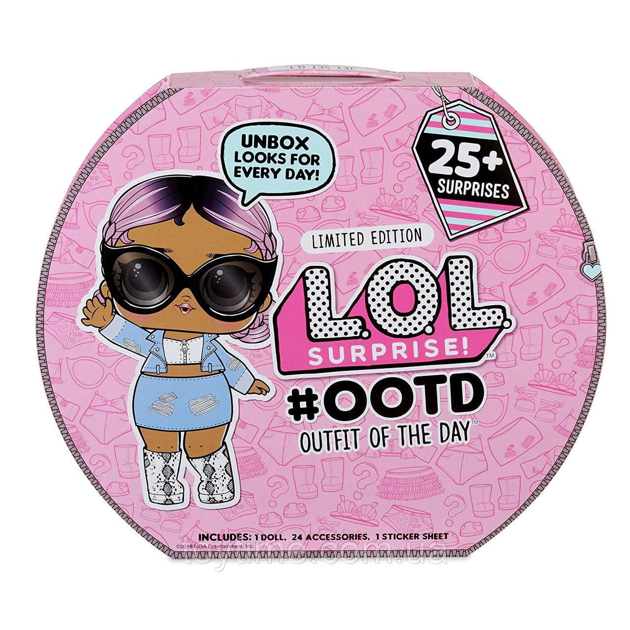 Л.О.Л. Адвент календарь (по наряду на каждый день) / L.O.L. Surprise! #OOTD (Outfit of The Day)