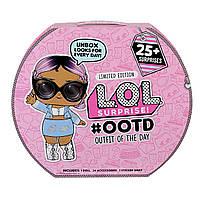Л.О.Л. Адвент календарь (по наряду на каждый день) / L.O.L. Surprise! #OOTD (Outfit of The Day), фото 1