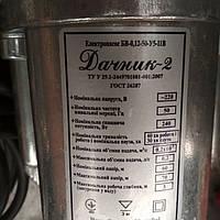Насос водяной вибрационный Дачник 2 клапана, фото 1