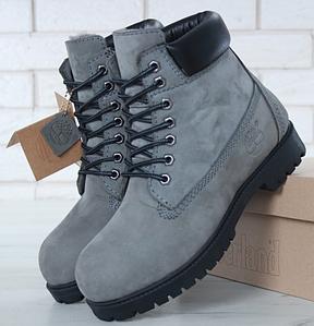 Мужские зимние ботинки Timberland 6 inch Grey/Black (Тимберленд серые) с мехом