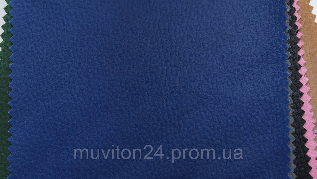 """Кожзаменитель 1,4 мебельный """"dollaro"""" (кожзам), цв. синий"""
