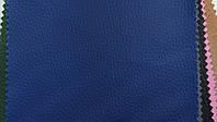 """Кожзаменитель 1,4 мебельный """"dollaro"""" (кожзам), цв. синий, фото 1"""