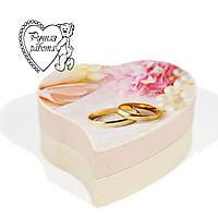 Скринька для обручок Сердечко 7 см
