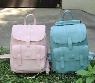 Женские рюкзаки