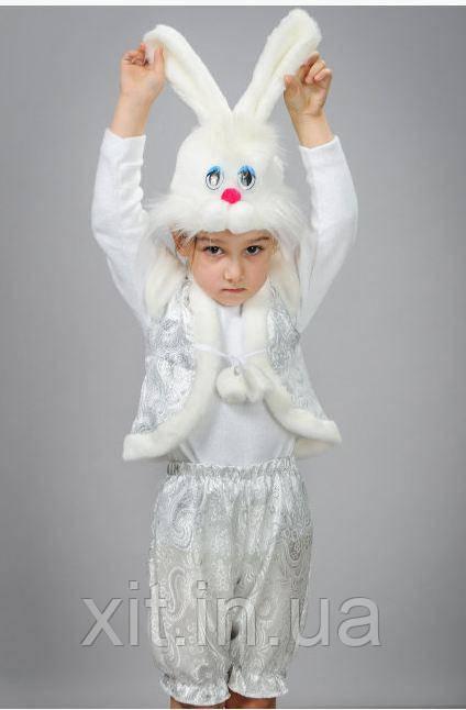 Детский костюм Зайка малыш
